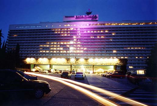 Hotel complex Yalta-Intourist